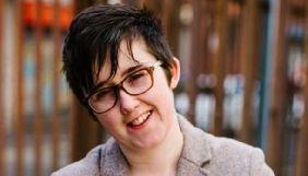 У Північній Ірландії затримали підозрюваних у вбивстві журналістки під час масових заворушень