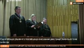 Суд Києва відхилив вимогу скасувати реєстрацію Зеленського як кандидата