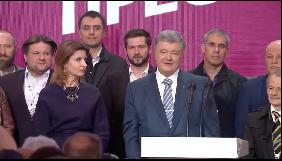 Порошенко привітає Зеленського, а з політики не піде