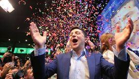 Що пишуть західні ЗМІ про перемогу Зеленського на виборах (ДОПОВНЮЄТЬСЯ)