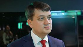 У Зеленського розповіли, як планують розвивати українську мову