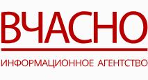 У інформагентстві «Вчасно» повідомили про повний перехід на українську мову
