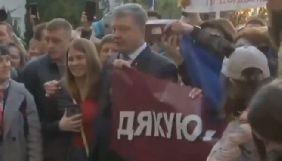 Порошенко пообіцяв повернутись на Банкову після наступних виборів президента