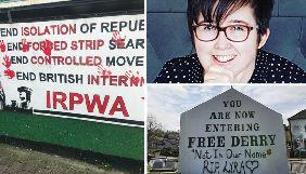 Організація «Нова ІРА» взяла на себе відповідальність за вбивство журналістки в Північній Ірландії