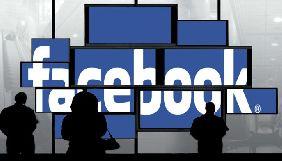 Американські служби використовують фальшиві профілі у Facebook для шпигування