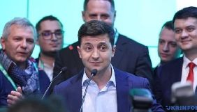 За Зеленського проголосувало 73,2% українців. ЦВК опрацювала 100% протоколів