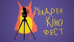 «Чілдрен Кінофест-2019» оголосив програму: вперше покажуть фільм жахів