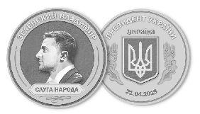 Російська компанія створила кілограмову монету з Зеленським. Це не фейк