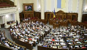25 квітня в Раді планується голосування щодо законопроекту про мову