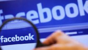 ЄС закликає Facebook, Google і Twitter робити більше для боротьби з фейковими акаунтами