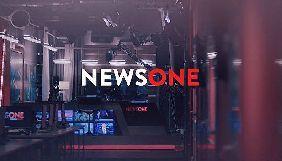 Телеканал NewsOne запускає випуски новин російською мовою