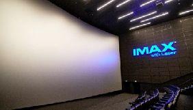Multiplex відкрив перший зал IMAX with Laser в Україні