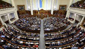 Верховна Рада ухвалила закон про мову