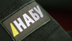 Суд зобов'язав НАБУ відкрити провадження проти компанії Зеленського