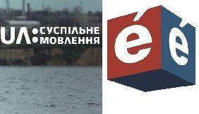 «Ера-медіа» хоче відсудити у НСТУ майже 127 тис. за трансляцію «Доброго ранку, країно!»
