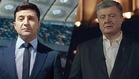 Порошенко та Зеленський висловилися щодо закону про мову