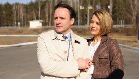 Канал «Україна» оголосив дату прем'єри міні-серіалу «Кровна помста»