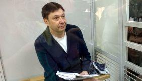 У суді над Вишинським зачитали обвинувачення щодо посягання на територіальну цілісність України
