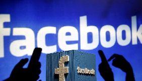 Генпрокуратура США почала розслідування проти Facebook через витік даних