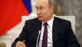 Росіянина оштрафували на 30 тис. рублів за пост «Путін – казковий долб***»
