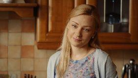 Канал «Україна» покаже прем'єру міні-серіалу «Хлопчик мій»