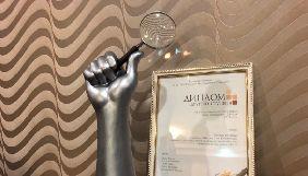 У Кривому Розі визначили лауреатів премії імені Володимира Гончара