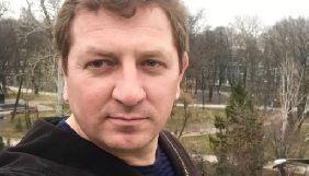 Президент призначив Володимира Горковенка членом Нацради