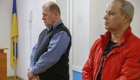У Кривому Розі прокуратура оскаржить рішення суду в справі про напад на журналіста