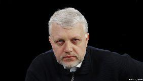 У Києві планують назвати площу, сквер та провулок на честь відомих журналістів