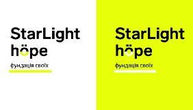 StarLightMedia запустила фундацію взаємодопомоги для своїх співробітників StarLight Hope
