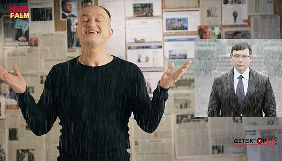 Мураєв під дощем, Кива хоче одружитися із Соколовою, Ганапольський пестить гостей. Ньюспалм №10