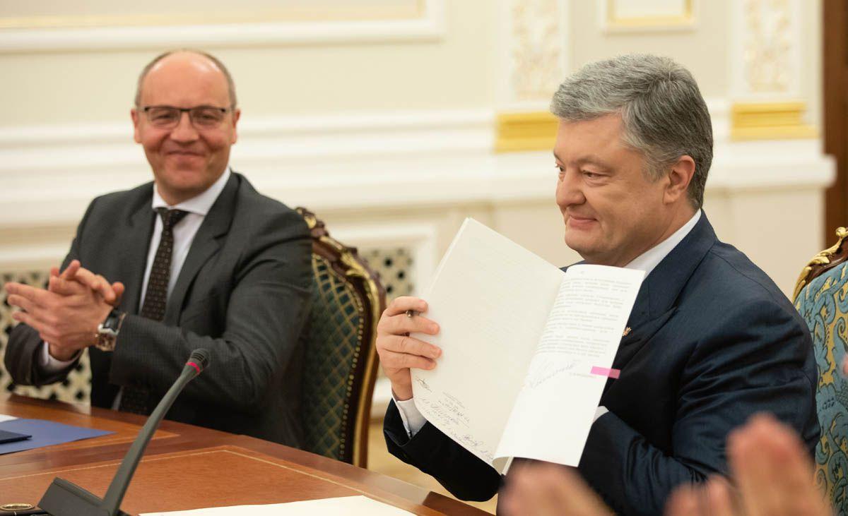 «Голос України» оприлюднив закон про мову