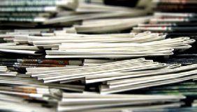 В Україні станом на 2 травня реформовано 594 друкованих ЗМІ та редакцій – Держкомтелерадіо