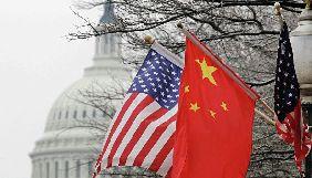 Президент США підписав указ про запровадження надзвичайного стану в сфері телекомунікацій