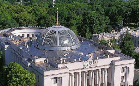 Фракція «Народний фронт» оголосила про вихід із коаліції, протягом 30 днів розпуск Верховної Ради неможливий