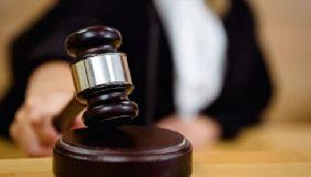 У Києві журналістів не пустили на судове засідання (ДОПОВНЕНО)