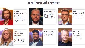 Телеканал ICTV оголосив склад нового відбіркового комітету телепроекту «Нові лідери»