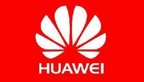 Відсторонення Huawei від бізнесу в США не зробить цю країну безпечнішою - заява компанії