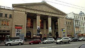 КМДА підписала договір із «Сінема Центр» про передачу в оренду кінотеатру «Київ»