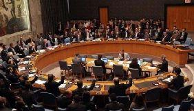 РФ просить скликати засідання Радбезу ООН через український закон про мову - речник представництва України