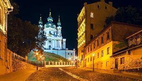 Читачі The Guardian внесли Київ до топ-10 міст із найкращими краєвидами