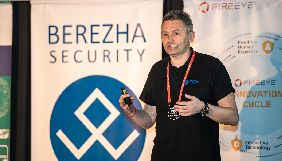 Чому Україна є вразливою для хакерських атак і як це виправити – розповідає експерт із кібербезпеки