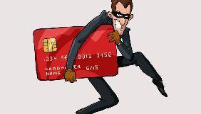 У київської IT-шниці вкрали 285 тис. грн, зробивши дублікат SIM-карти