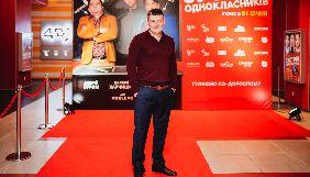 Роман Мартыненко, MMD UA: «Российское кино настолько ушло в свой мир, что сейчас было бы непонятно украинскому зрителю»