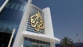 Телекомпанія Al Jazeera відсторонила від роботи двох журналістів через відео про Голокост