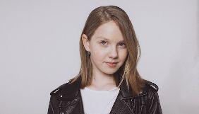 Дочка Евгения Кошевого снова примет участие в «Голос. Діти»
