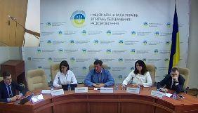 Сергій Костинський пропонує Нацраді провести два конкурси на радіомовлення