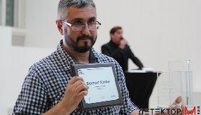 Премію імені Георгія Ґонґадзе отримав Вахтанг Кіпіані