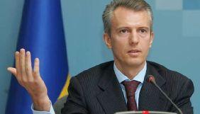 В Україну повернулася дружина Хорошковського, а не він сам – прес-служба