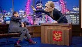 Компанія ВВС випустила два епізоди комедійного шоу «Сьогодні з Володимиром Путіним»
